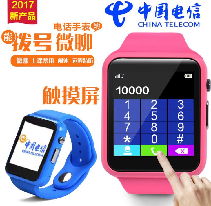Phiên bản mới hơn. Nê - Gấu viễn thông điện thoại thông minh đồng hồ thông minh trẻ em chạm vào màn
