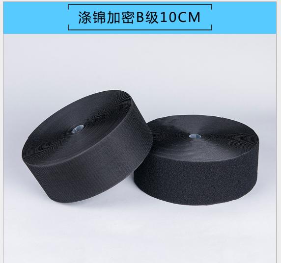 Khóa dán Bảo vệ môi trường ngày đen trừ bài gột Cẩm Mã hóa các nhà sản xuất trung bình hạng B 10.0CM
