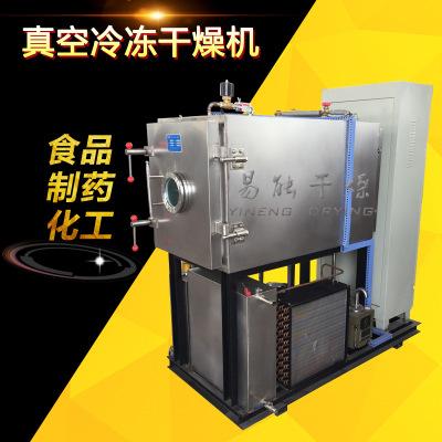 Thiết bị sấy khô luồng khí Máy làm khô đông lạnh Máy sấy chân không cao cấp Máy sấy chân không đường