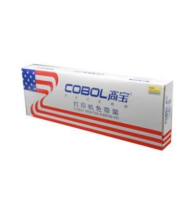 áp dụng OKI MICROLINE 8660 ruy băng giá điện chuyên dụng (bao gồm lõi băng)