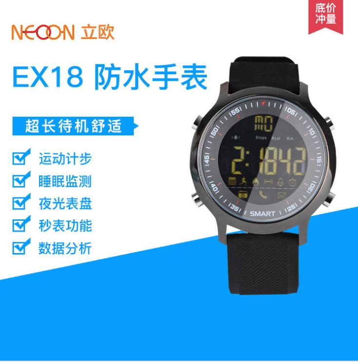 Đồng hồ thông minh EX18 kế bước chuyển động thông tin Bluetooth không thấm nước, đồng hồ Mặt dạ quan