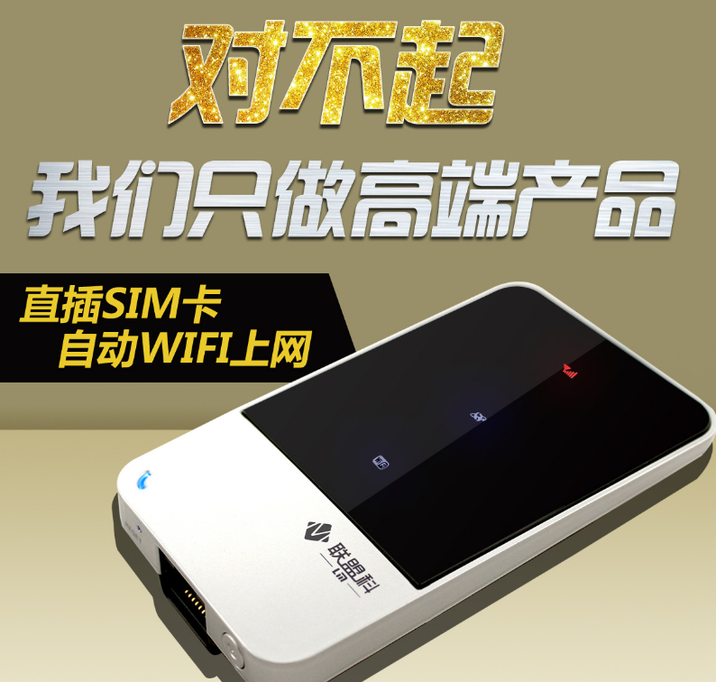 3G mạng Wifi Router mini cầm tay SIM di chuyển thông minh luôn WIFI router bán buôn