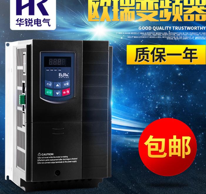 - ray ổ E2000-0110T3 giai đoạn 11kw ổ 380V áp thấp thay đổi tần số