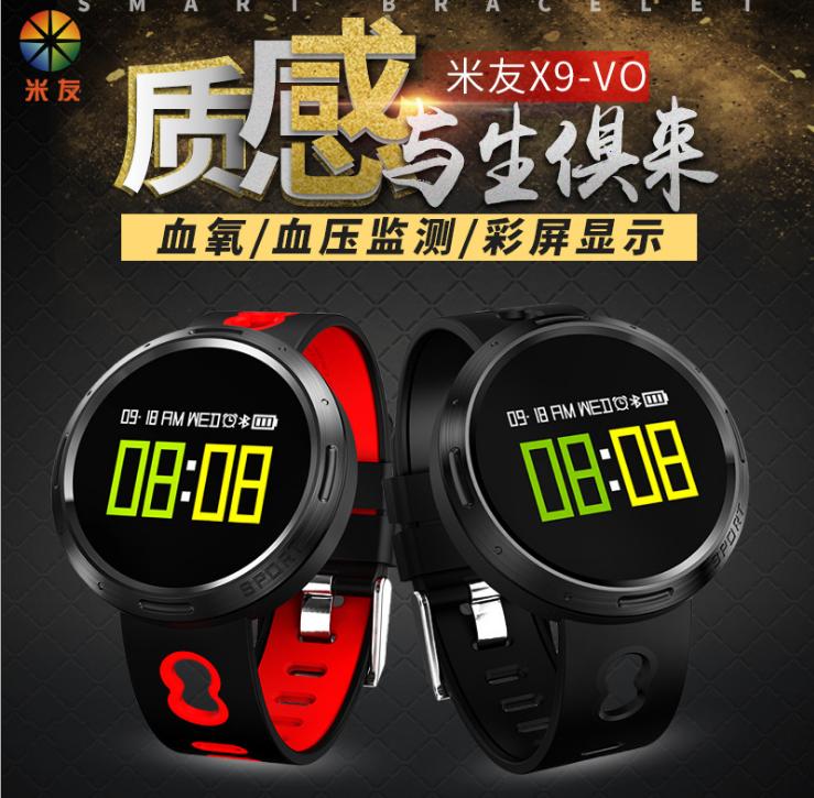 X9vo màn hình tròn thời trang thể thao khỏe mạnh thông minh Bluetooth thông minh đồng hồ vòng đá khô