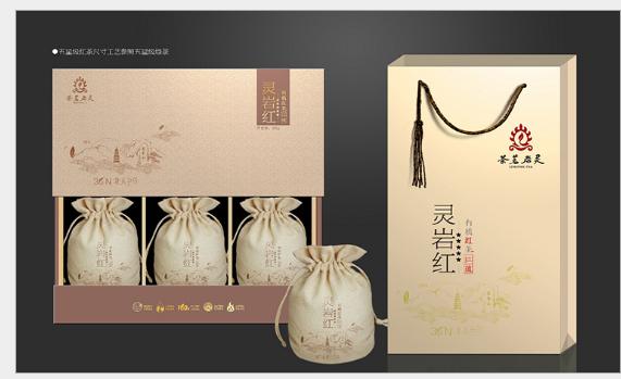 Các nhà sản xuất hộp để đánh giá chất lượng in hộp quà vàng bạc trà và các sản phẩm y tế trời đất bì