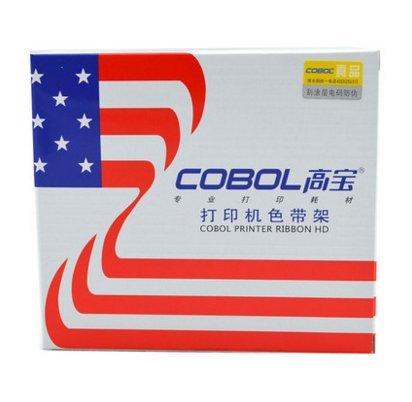 COBOL NEC P6300 ruy băng đặc biệt áp dụng cho chiếc (bao gồm lõi băng)
