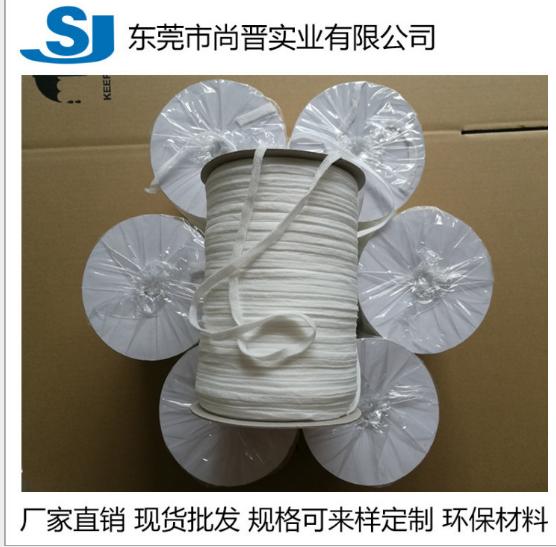 Dây thun Các nhà sản xuất đồ chơi mang trang phục tăng cường nâng cao vai headband lực đàn hồi đai v