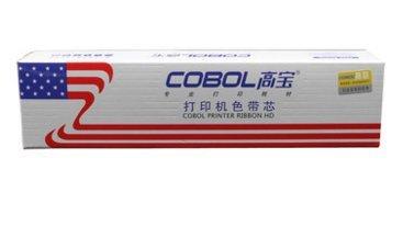 áp dụng cho phải thực DASCOM DS-940C ruy băng đặc biệt chiếc (bao gồm băng chiếc)