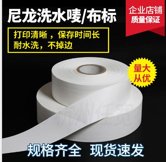 tem mạc , logo Trang phục trắng nylon / nước rửa nước rửa tiêu dẫn quy 25*200M/ Vol. in tiệm giặt.