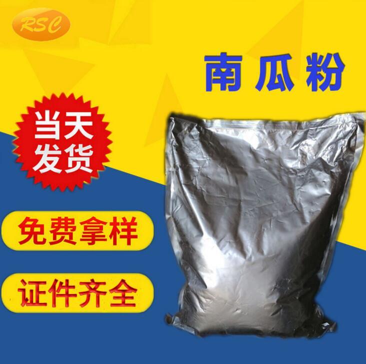 Chất phụ gia thực phẩm Ăn súp pha tạp bí mất nước phun bột bột ngô khô bột ngô phụ gia thực phẩm tự