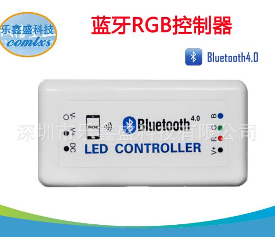 Thâm Quyến RGB Bluetooth đèn đường điều khiển LED L chỉnh ánh sáng đèn mang thiết bị Bluetooth PCBA/