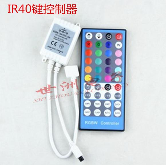 RGBW brownae phím điều khiển đèn LED đem 40 IR chỉnh ánh sáng hồng ngoại không dây 12V-24V bộ màu