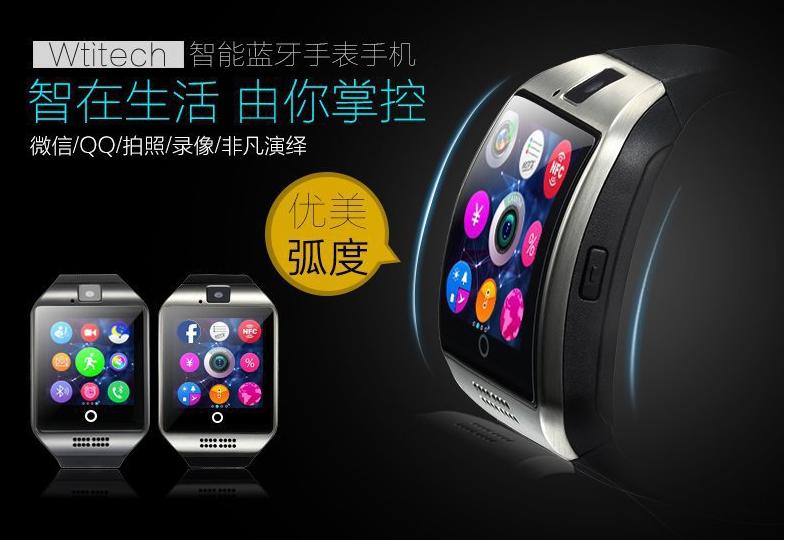 Đồng hồ thông minh cao cấp Q18 khúc cong màn hình đồng hồ thông minh nổ máy chiếc đồng hồ Bluetooth