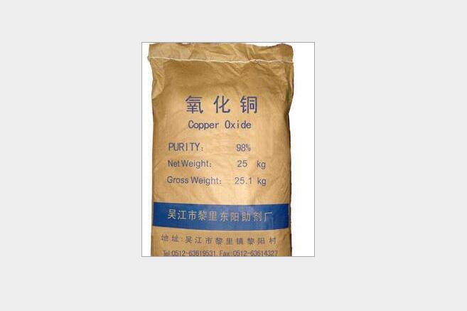 oxit Nhiều nguồn cung cấp oxy hóa ngành công nghiệp đồng dạng bột ôxít đồng chất lượng đảm bảo độ ti