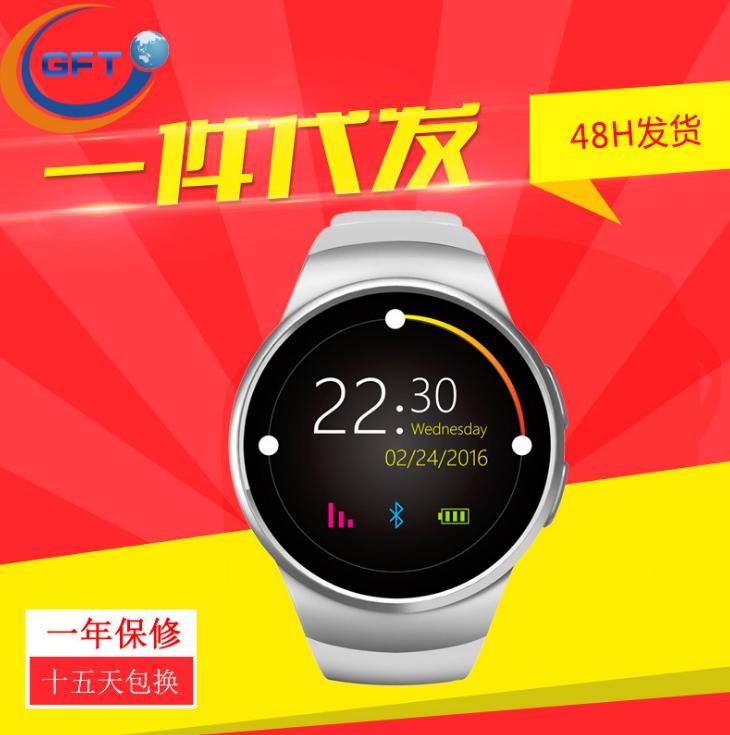 [1] đồng hồ thông minh bán bán thêm cho độ nét cao KW18 đồng hồ điện thoại thông minh đồng hồ Blueto