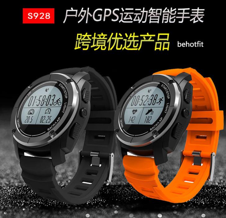 Đồng hồ thông minh S928 Bluetooth thích hoạt động ngoài trời đồng hồ GPS Bluetooth đồng hồ thông min