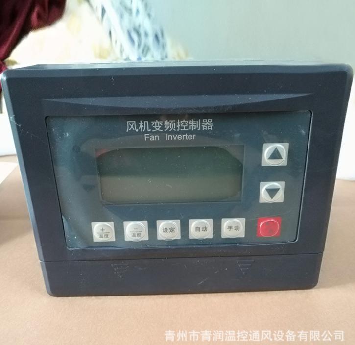 Bis tán khí nóng lên - chuyển đổi ba pha máy loại phổ biến đổi tần số áp thấp