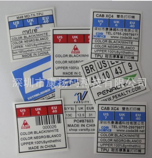 tem mạc , logo Trống TPU tiêu | tiêu chuẩn | nước rửa | nóng tiêu đặc biệt cung cấp miễn phí như thế