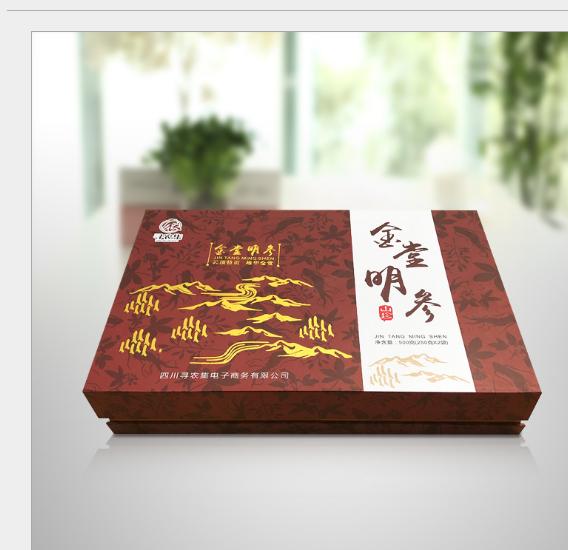 Trời đất. Công nghệ cao cấp với giá bìa cứng hộp hộp quà hộp màu được in trong hộp thực phẩm đóng gó