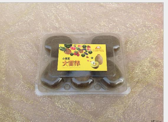 Hàng hiện có 5 lỗ kiwi khay kiwi hộp thực phẩm quả các gói Hawaii