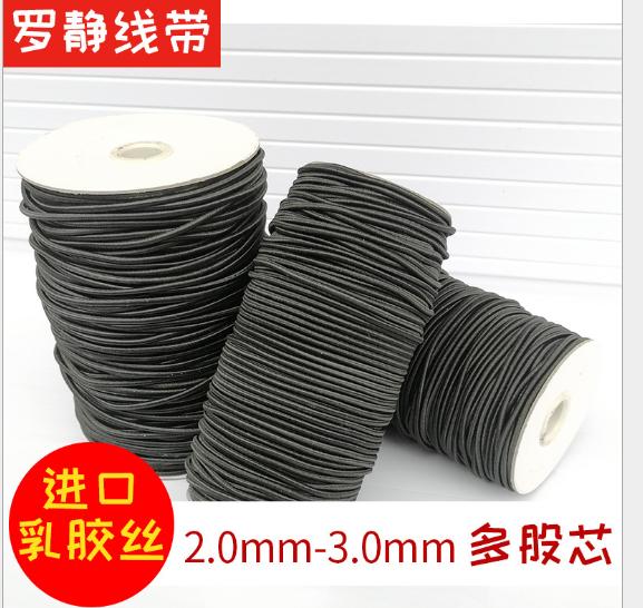 Dây thun Nhà sản xuất tùy chỉnh dây đàn hồi 2-3mm tròn căng chùng lực đàn hồi dây gân dây như trang