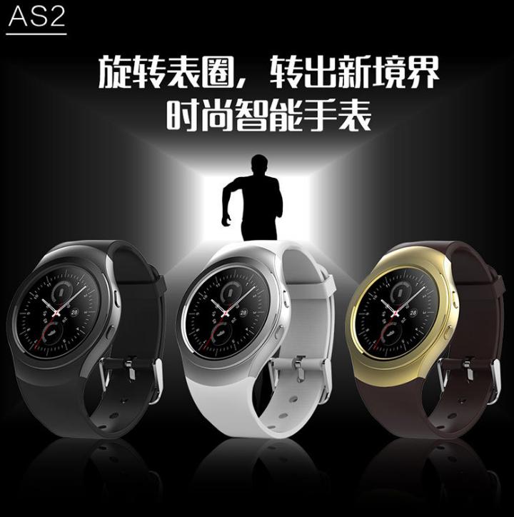 Màn hình tròn Y1 Bluetooth đồng hồ thông minh QQComment vi thể thao đồng hồ thông minh và thiết bị đ