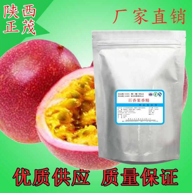 Chất phụ gia thực phẩm Bách hương hoa quả thực phẩm dùng tinh bột tinh phụ gia thực phẩm đồ uống thự