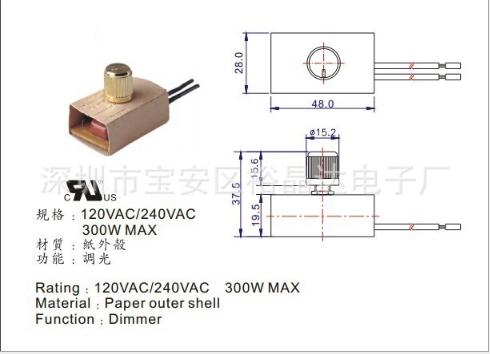 Nhà sản xuất cung cấp chất lượng kiểm soát silic (Mỹ quy) điều chỉnh thiết bị điều chỉnh thiết bị đi