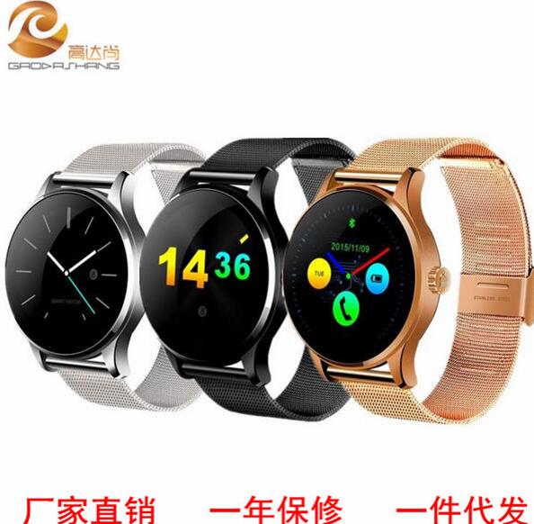 K88H đồng hồ thông minh đĩa lớn mại Bluetooth. Nhớ thể thao vòng quà tặng điện thoại bước nhịp tim