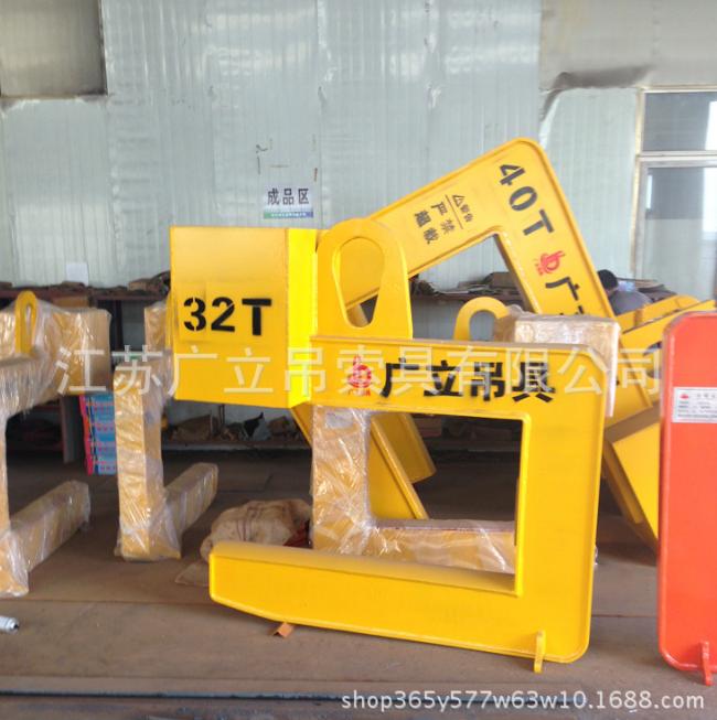 Các nhà sản xuất thiết bị sản xuất thép cuộn loại C móc treo các nhà sản xuất thép cuộn