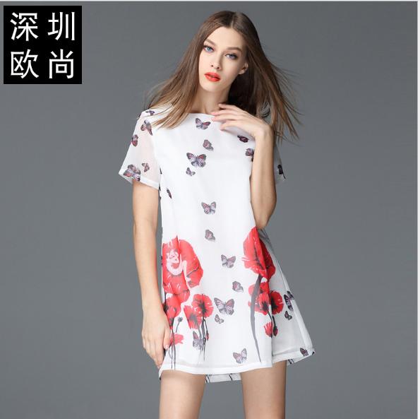 Đầm trắng nữ thêu hoa kiểu dáng đơn giản, tự nhiên