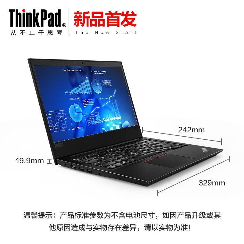 Liên tưởng (Lenovo) [tặng mới ráp xong gói chuột] ThinkPad Wing e480 - 20kna003cd (liên tưởng (8G) 1