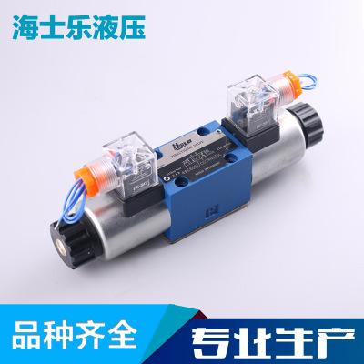 Van thủy lực Bảo đảm chất lượng Cung cấp 4WE6 van điện từ đảo ngược van solenoid van thủy lực bằng t