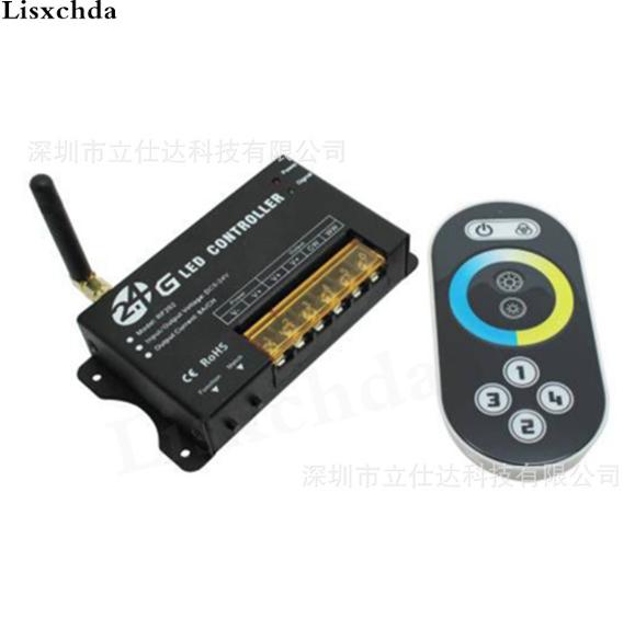 Thiết bị điều khiển vô tuyến điều chỉnh ánh sáng màu RF LED controller thông minh điều khiển các nhà