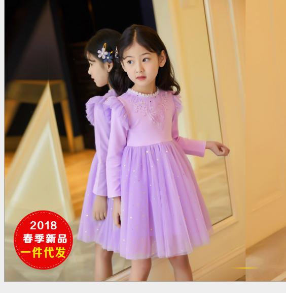 Váy Quần áo trẻ em một mùa xuân mới 2018 nữ mặc áo váy váy áo đỏ đáng yêu công chúa