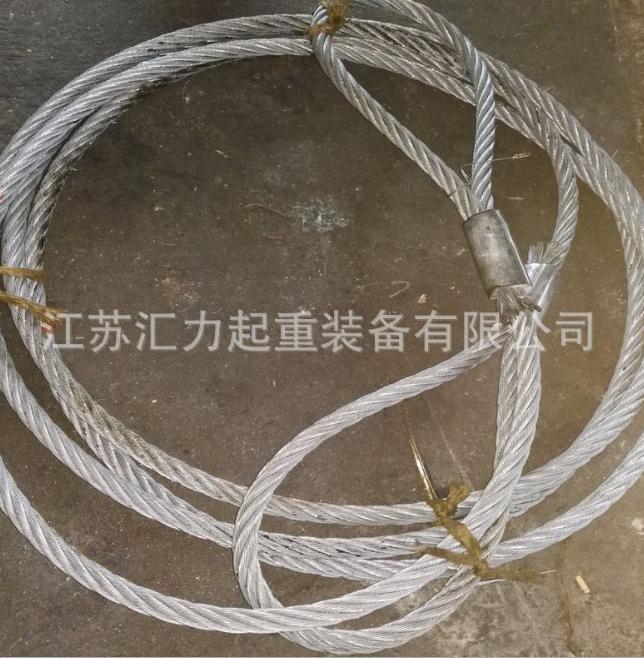 5t2m cắm thiết bị dây thép, dây. Thiết bị 5t3m, dây cáp đồng bộ thiết bị