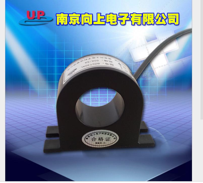 BZCT30AL-50A/5A máy biến dòng 30A/5A 75A/5A 100A/5A AC biến áp