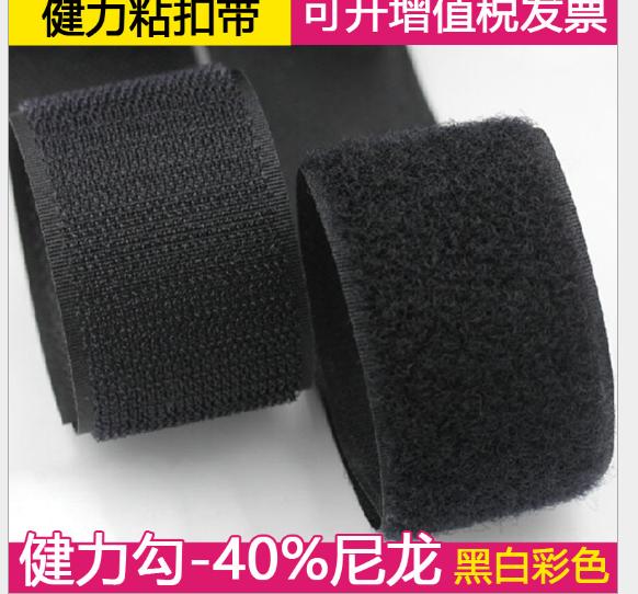 Khóa dán Sức khỏe mạnh bình thường pha trộn ảo thuật dán bề mặt mặt dính lông móc bóp đưa dệt vải đe