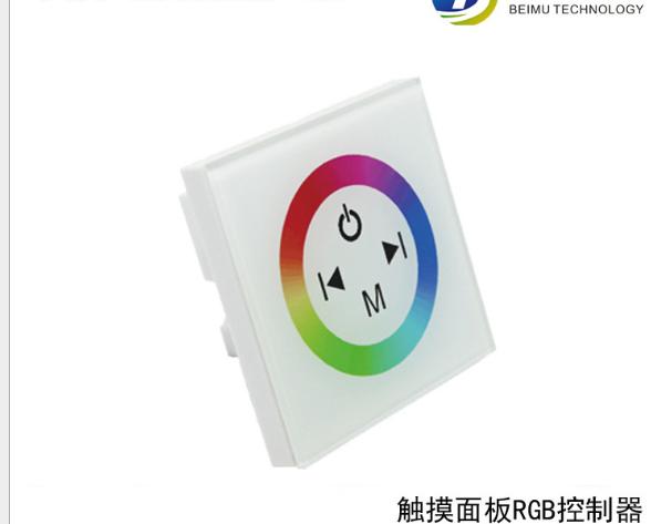 Chạm vào tấm bảng điều khiển công tắc điều khiển đã chạm vào tường đèn chỉnh ánh sáng Bộ màu