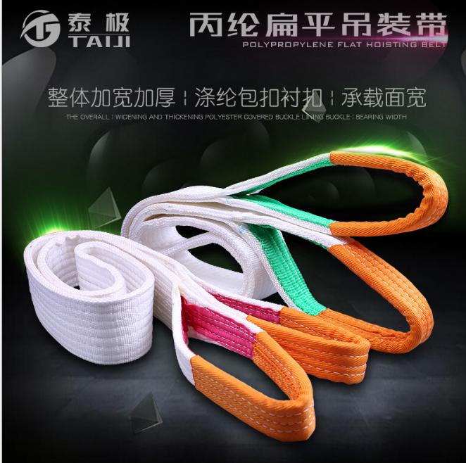 Nhà sản xuất phẳng lắp ghép đưa lên thiết bị công nghiệp nặng lắp ghép hai đầu vào cần trục dây đeo