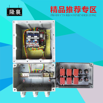 Float thành phần chuyển đổi Hộp phân phối điện chống cháy nổ nổi mức mực nước cấp hộp điều khiển tự