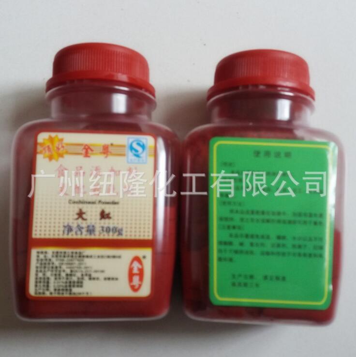 Chất phụ gia thực phẩm Sắc tố đỏ ăn nước hòa tan sắc tố phụ gia thực phẩm đồ uống
