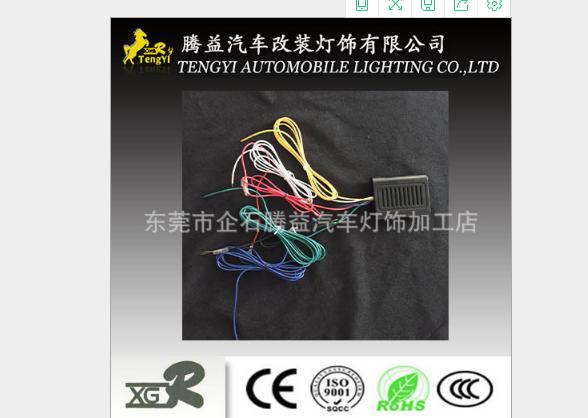 Đằng ích xe dẫn quay chỉnh ánh sáng bằng bộ điều khiển điện tự động điều chỉnh thiết bị điều chỉnh á