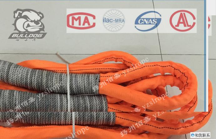 Vụ nặng lắp ghép dây vòng tròn lắp ghép dây nylon lắp ghép dây siêu cao phân tử polyethylene dây