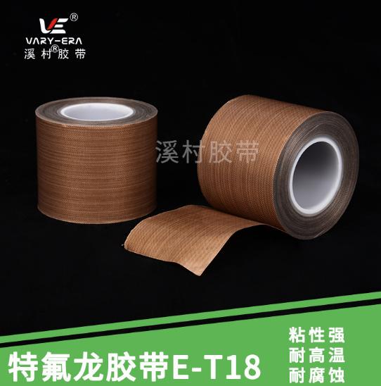 0.18mm Côn Sơn vải băng băng nóng vật liệu cách nhiệt
