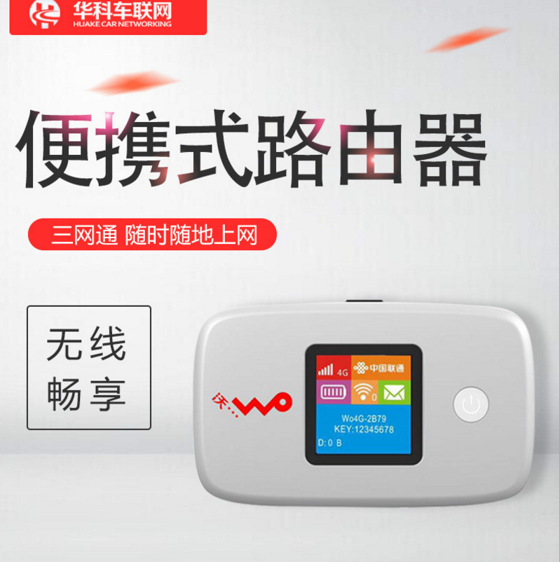 [không bao giờ bị gãy WIFI bộ định tuyến không dây mang theo lưới] 4G mini Internet bảo bán buôn hỗ