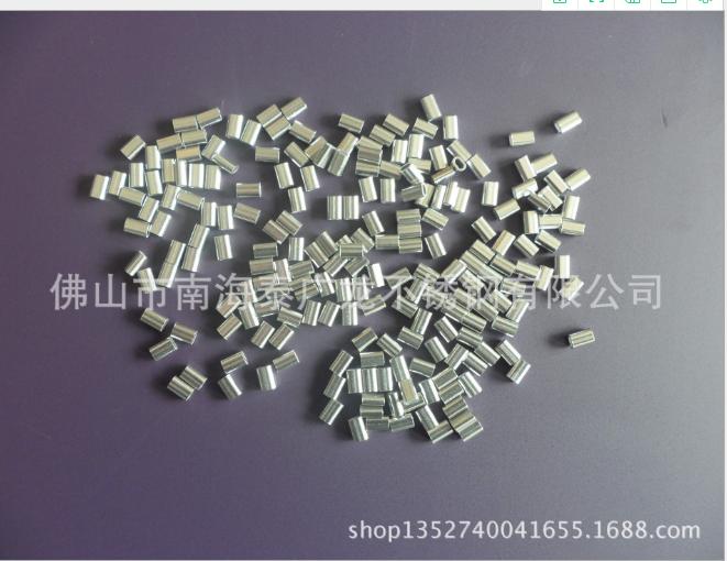 [Phật Sơn hàng nóng đây] | dây nhôm bộ thiết bị | dây nhôm clip 1.0mm