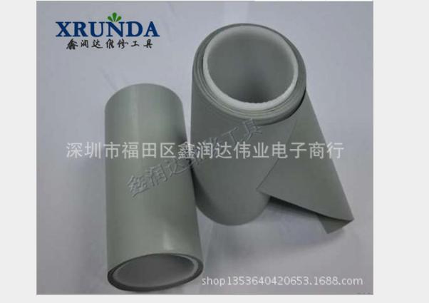 Dẫn nhiệt silicon băng dính nhiệt phim cách nhiệt nhiệt vật liệu cách nhiệt 30cm*1m*0.3mm xám