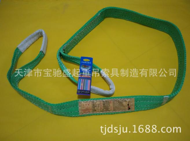 Thiên Tân bắt đầu cung cấp thiết bị nặng treo lắp ghép các nhà sản xuất xe đưa 2t*5m dây đeo dây chằ