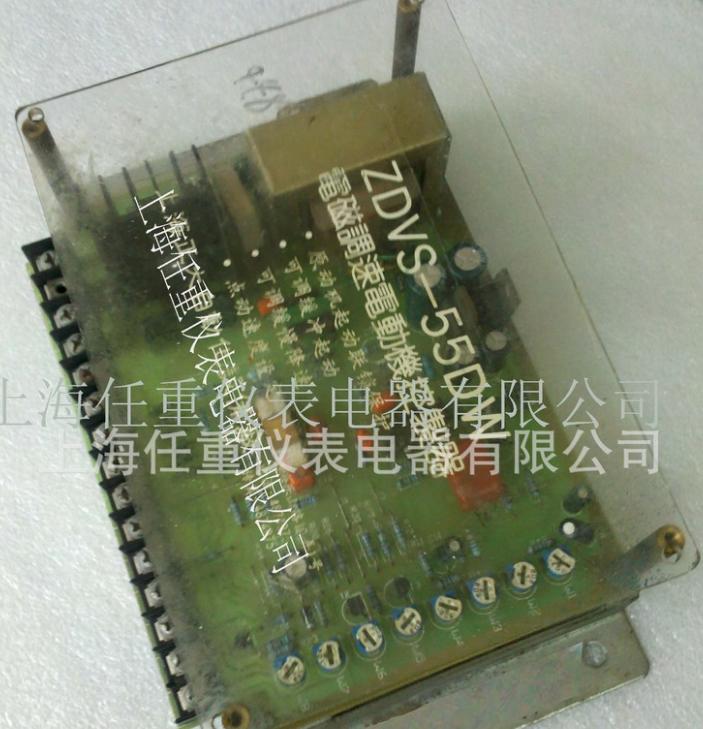 Cung cấp điện từ bộ điều khiển ZDVS-55DW Speed